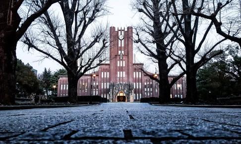 university-2127450_1920