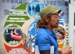 trainer_kato2